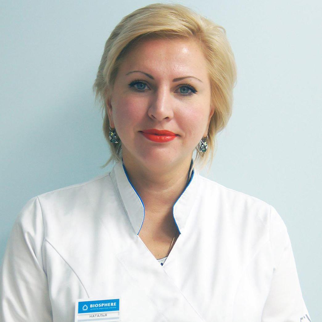 avatar Егоренкова Наталья