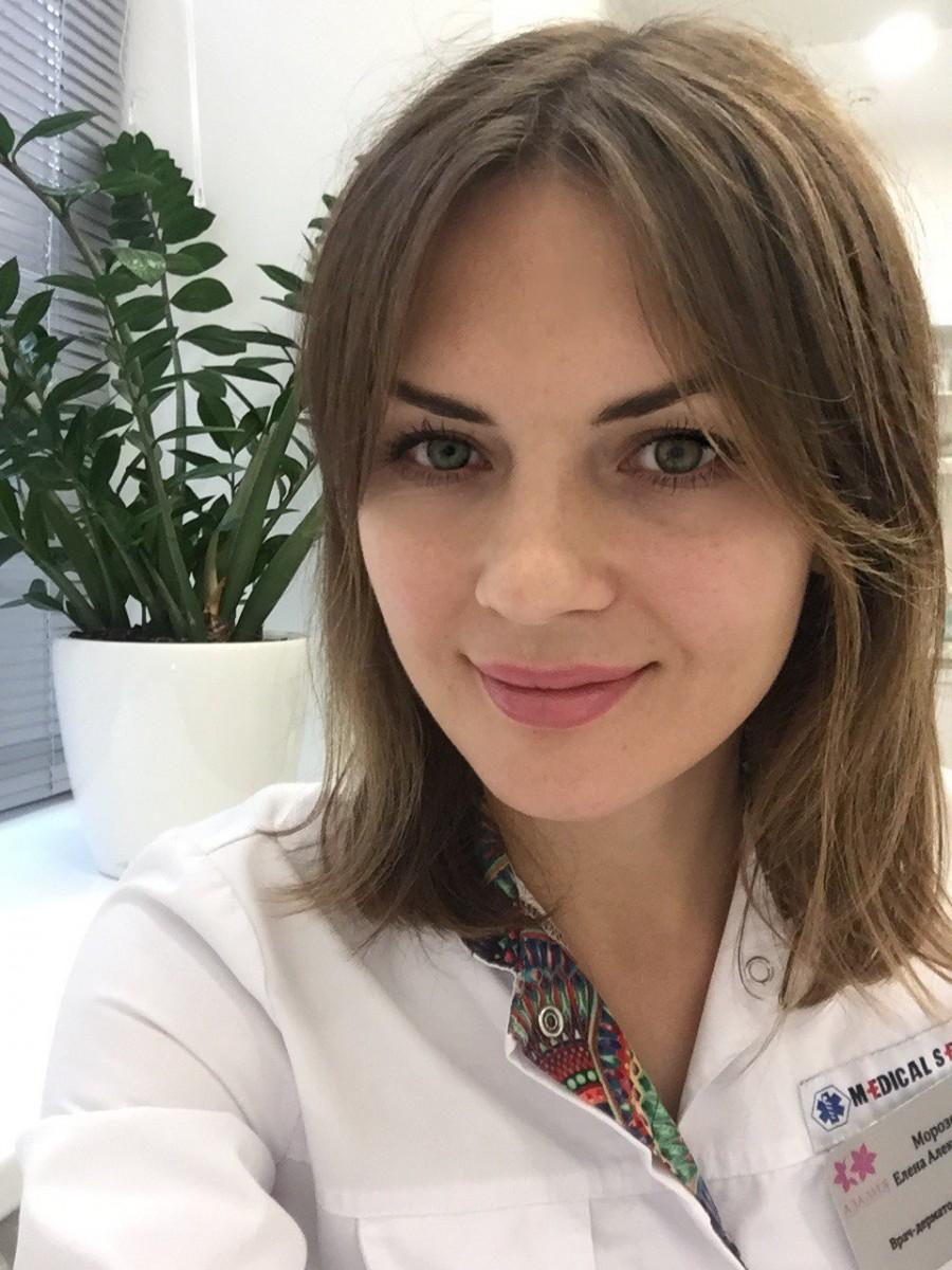 avatar Елена Морозова