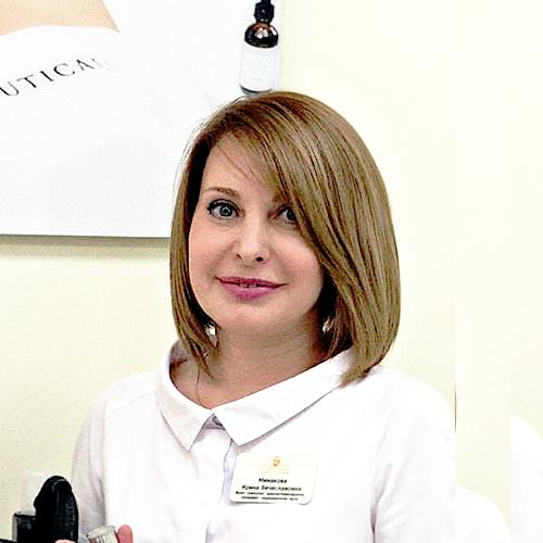 avatar Ирина Минакова