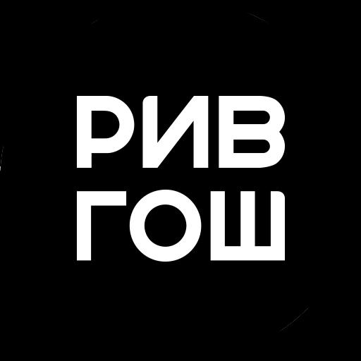 avatar Рив Гош