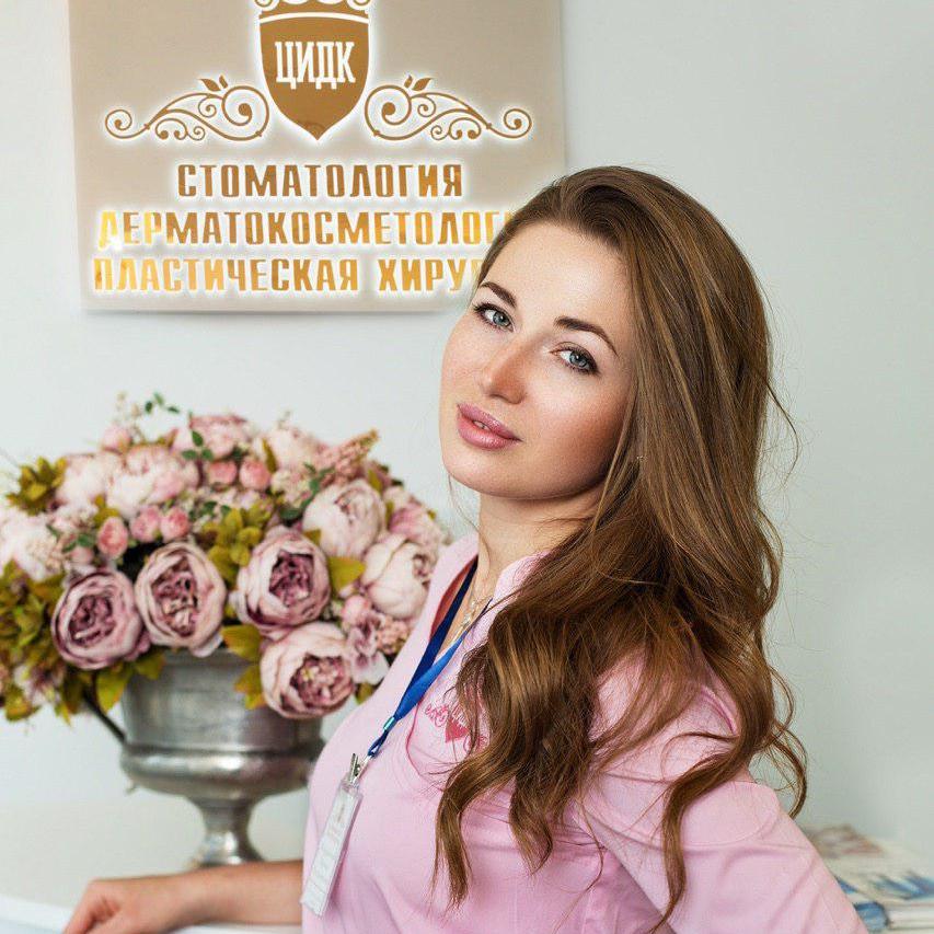 avatar Войцеховская Марина Александровна