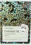 Pureness 100 Caviar Mask Sheet